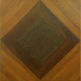 Ламинат Hessen Floor Grand Кожа бронза 1568-9