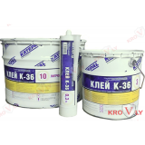 Герметизирующий клей K-36 Katepal 0.3 литр