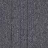 Ковровая плитка Modulyss First Straightline 966