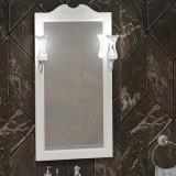 Зеркало Клио 50 Белый матовый Opadiris