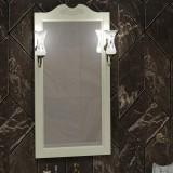 Зеркало Клио 50 Слоновая кость Opadiris