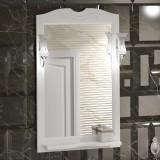 Зеркало Клио 65 Белый матовый Opadiris