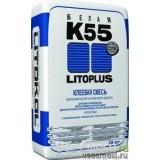Клей для мозаики Литокол K55, 25 кг