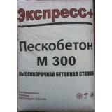 Пескобетон М 300 Экспресс+
