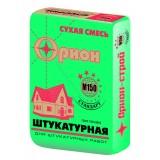 Сухая смесь Орион Штукатурная М-150