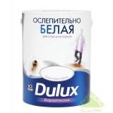 DULUX Ослепительно белая