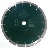 Диски алмазные по бетону D 230 мм