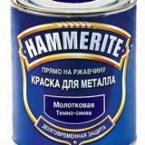 Грунт эмаль 3/1 по ржавчине Хаммерайт Молотковый